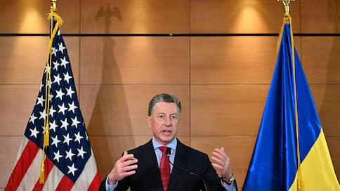 Курт Волкер выпал в отставку  / Увольнение спецпредставителя США по Украине создало новую неопределенность в Вашингтоне, Москве и Киеве