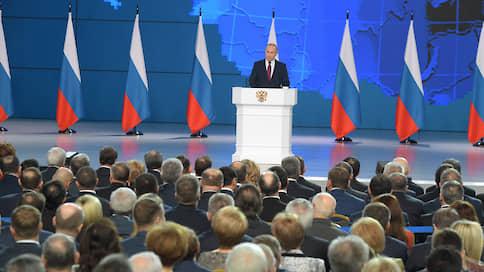 Послания президента вписали в бюджет  / Для их заслушивания в парламенте дополнительно выделяется 217,5млн рублей на три года