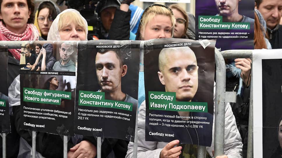 Участники согласованного митинга требовали отпустить на свободу участников митингов несогласованных