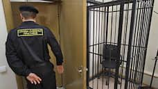 Подсудимых пересадят за стекло
