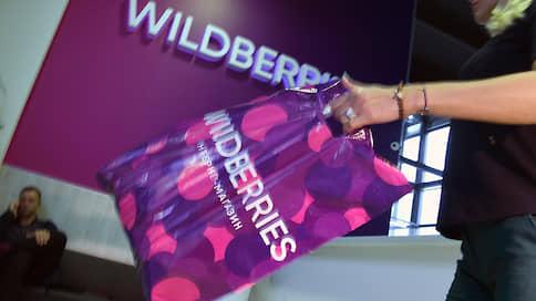 Wildberries пришла к самозанятым  / Ритейлер пошел по пути AliExpress