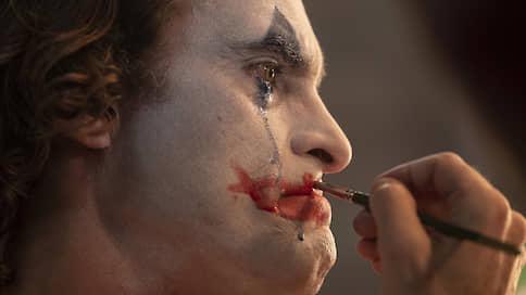 Человек, который смеется последним  / «Джокер» с Хоакином Фениксом выходит в прокат