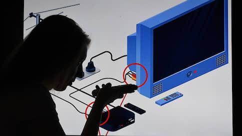 «Орион» показался в «Сколково»  / Спутниковый оператор разработает облачную платформу