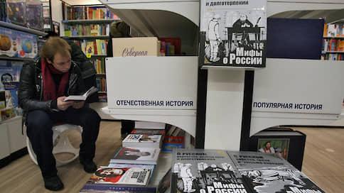 «Республика» не держит главу  / В сети Вадима Дымова снова меняется гендиректор