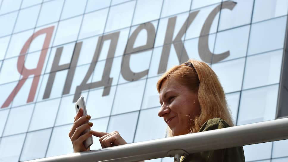 """Как """"Яндекс"""" представил новый способ продвижения в поиске"""