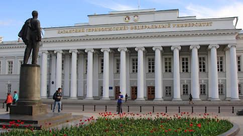 Иностранным ученым не все откроется  / Казанский федеральный университет учел приказ Минобрнауки о порядке контактов с зарубежными коллегами