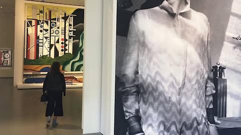 Женский портрет в интерьерах // Шарлотта Перриан в Fondation Louis Vuitton