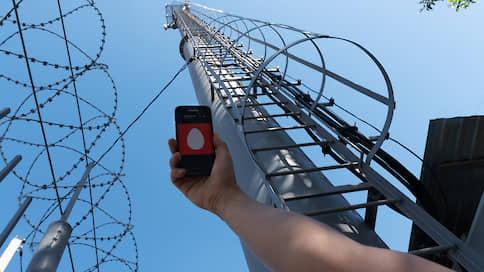 Сети готовят к 5G  / МГТС инвестирует в расширение пропускной способности