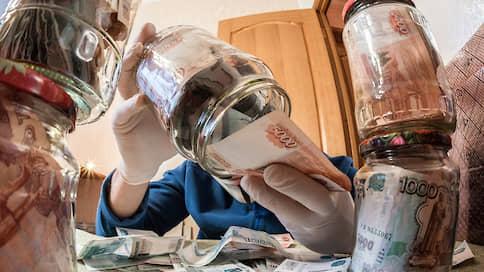 Пенсионные фонды сбросили акции  / НПФ инвестируют накопления в долги