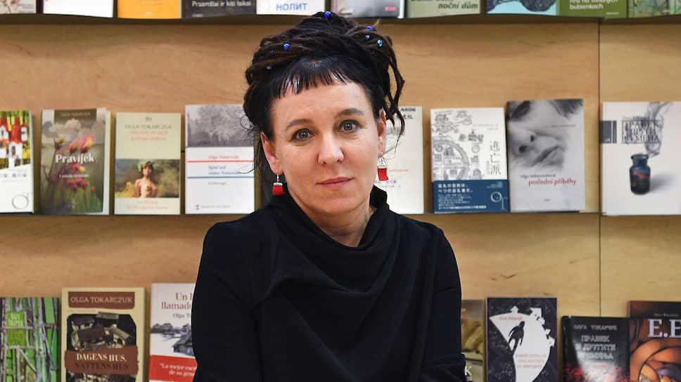В лице Ольги Токарчук и Петера Хандке премия впервые за многие годы отметила центральноевропейский литературный контекст
