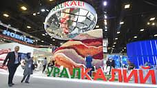 «Уралкалий» пообещал вернуться на биржу
