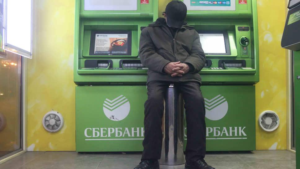 Удастся ли устранить комиссии за межрегиональные переводы внутри одного банка