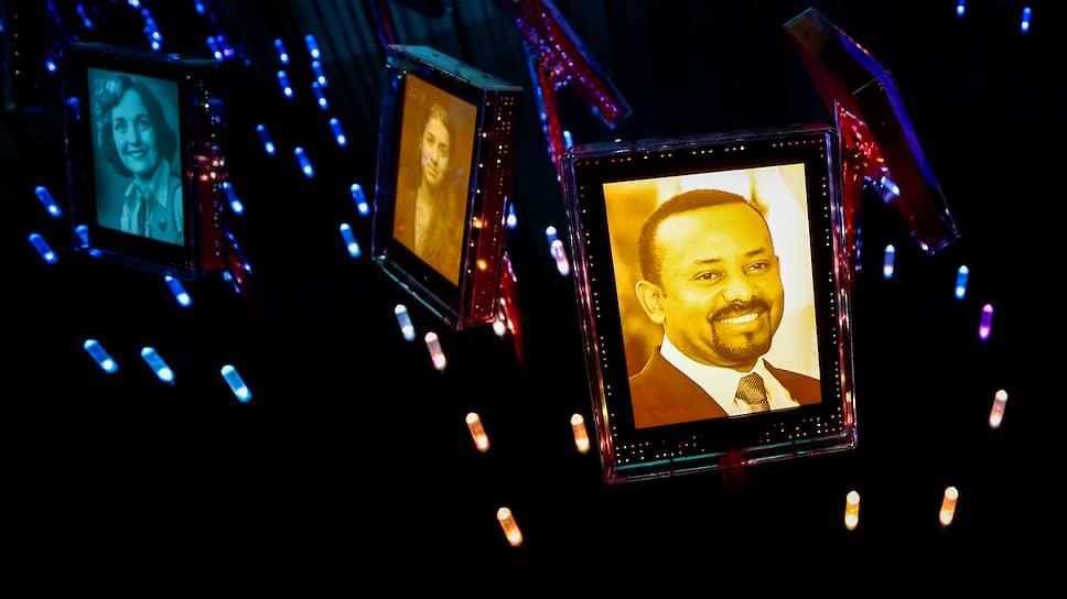 Премьер-министр Эфиопии Абий Ахмед Али фигурировал в списке потенциальных лауреатов премии, но был далеко не самым вероятным из них