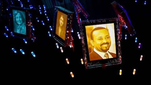Африканский мирный Нобель // Как Абий Ахмед Али стал лауреатом