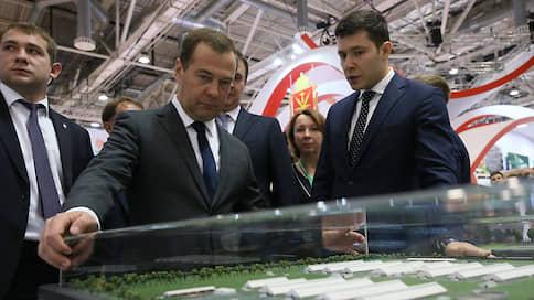 Калининграду урежут субсидии // Финансирование госпрограммы развития эксклава будет сокращено