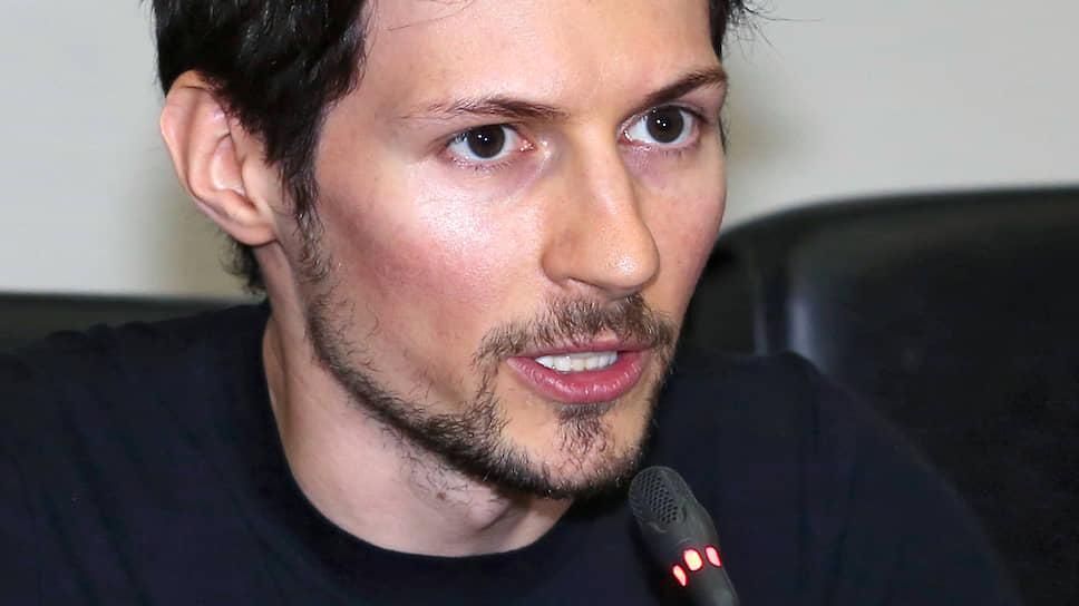 Совладелец Telegram Group Павел Дуров