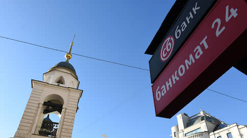 В дело СБ-банка внесли шесть миллиардов // Полицейские выявили новый эпизод отчуждения активов