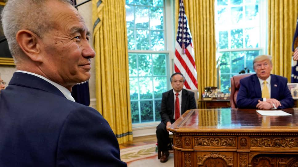 Вице-премьер Китая Лю Хэ (слева) и президент США Дональд Трамп