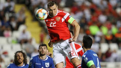 Кипр распахнул ворота в Европу  / Крупная победа в Никосии обеспечила сборной России выход в финальную часть первенства