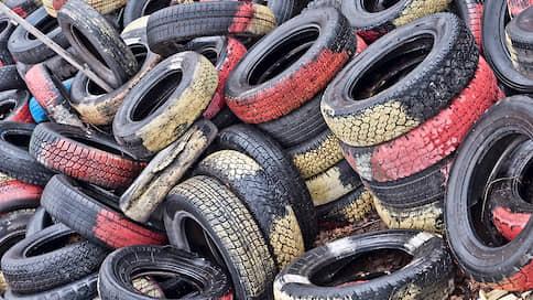 Шины надулись // Производители покрышек недовольны новыми правилами их утилизации