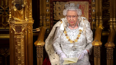 Его величество выход  / Елизавета II представила главный приоритет своего правительства