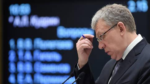 Счетная палата рассчиталась с бюджетом  / Госаудиторы оценили проект главной финансовой сметы