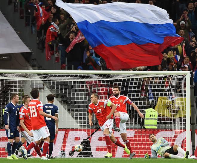 задача россия заняла первое место