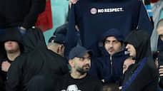 Сборная Англии провела встречу с расизмом  / Ее матч в Софии едва не завершился досрочно и привел к отставке главы Болгарского футбольного союза