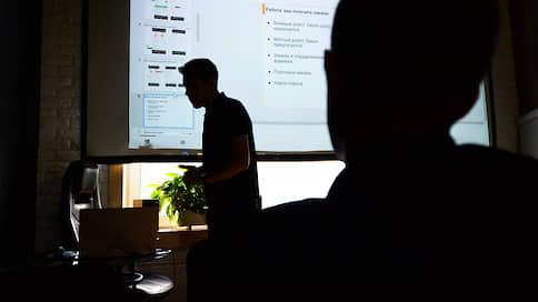 Треть работников трудятся «в тени»  / Мониторинг рынка труда