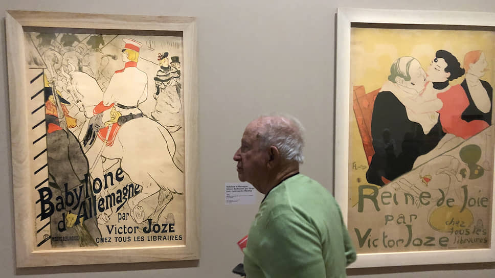 Анри де Тулуз-Лотрек сделал рекламу книг «Королева радости» и «Германский Вавилон» для своего друга польского журналиста и писателя Виктора Жоза