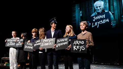 Дети в подвале судили маньяка  / «Пять легких пьес» Мило Рау на фестивале «Территория»