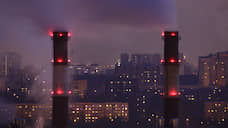 Углеродные налоги пошли на выброс  / Россия намерена бороться с глобальным потеплением на добровольных началах