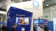 «Трансконтейнер» отцепляет Казахстан  / Он готов продать «Кедентранссервис» не дешевле $73млн