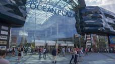 Duet Group ныряет в Ocean Plaza