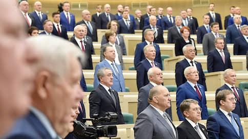 Губернаторов предложили вернуть в Москву  / Внесен законопроект, позволяющий главам регионов представлять их в Совете федерации