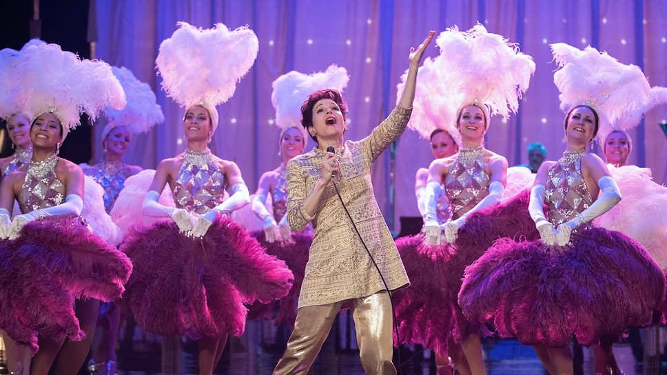 Жизнь Джуди Гарленд (Рене Зеллвегер, похудевшая и научившаяся петь) предстает отнюдь не в розовых тонах