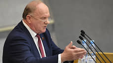 Геннадий Зюганов разгоняет партийную аристократию