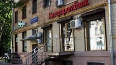 Рейтинги Интерпромбанка унесло «Новым потоком»  / Банк быстро теряет ликвидность и капитал