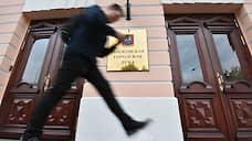 Сверхстоличные расходы  / Как московский бюджет поделил дополнительные 350 млрд руб.