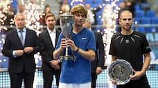Андрея Рублева поздравили Кубком Кремля  / В 22-й день рождения российский теннисист выиграл свой второй титул