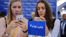 Привлечение первично  / «ВТБ Капитал Управление активами» расширяет pre-IPO фонд
