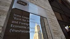 Розничное одолжение  / Физлицам предложат короткие облигации ВЭБа