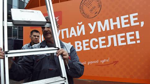AliExpress Russia снабдили кошельком  / Российские покупатели рассчитаются с площадкой через новую финансовую компанию
