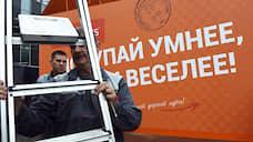 AliExpress Russia снабдили кошельком