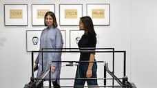 Искусство крупной вязки  / Розмари Трокель в Мультимедиа Арт Музее