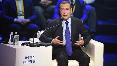 Твердый спрос на мягкие навыки и законы  / Дмитрий Медведев потребовал ускорить работу над регуляторными песочницами