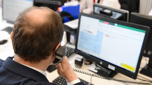 Росбанк ищет утечку  / К расследованию несанкционированных звонков привлечены международные эксперты