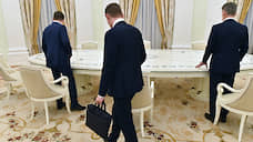 Под доверием Кремля