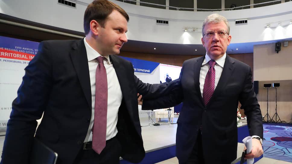 Главы Счетной палаты Алексей Кудрин и Минэкономики Максим Орешкин поддерживают друг друга в оценке необходимости реформы госуправления