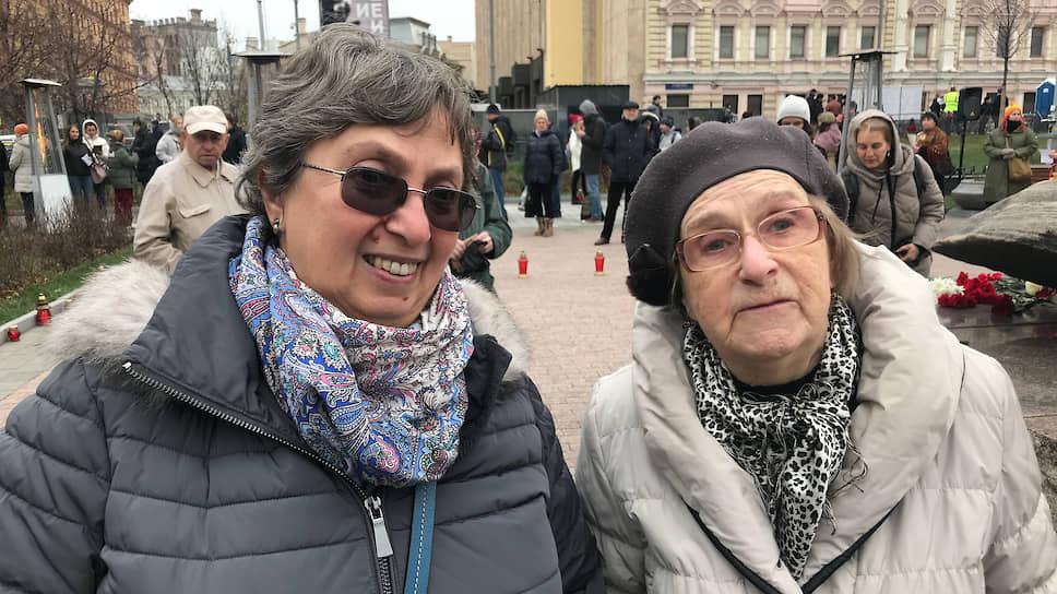 Елена Хор и Маргарита Андрющенко